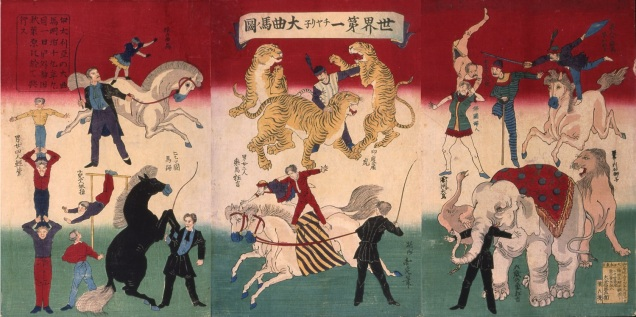 1886 - Chiarini Chikanobu mr